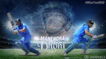 MSDhoni.png