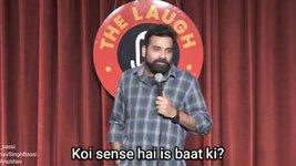 Koi-Sense-Hai-Is-Baat-Ki-Anubhav-Singh-Bassi-Stand-up-comedy-Memes.jpg